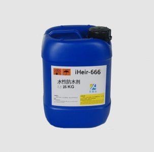 水性防水剂